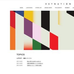 エストネーション 公式サイト