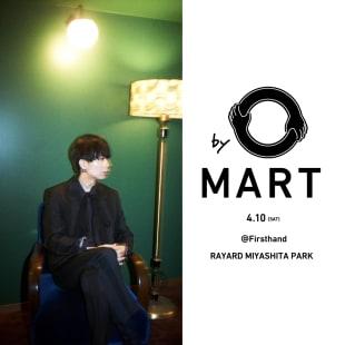 「by O MART」のメインヴィジュアル