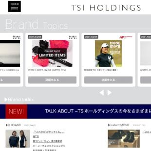 TSIホールディングス 公式サイト