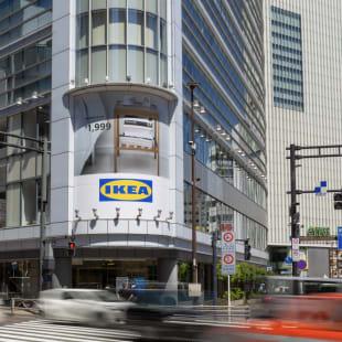 IKEA 新宿