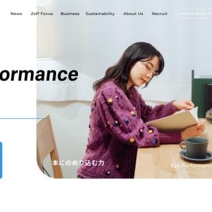 インターメスティック 公式サイト