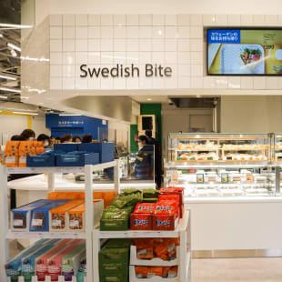 スウェーデン バイツ