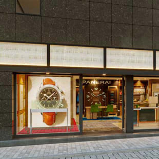 BEST ISHIDA 新宿 時計