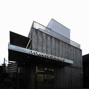 NANZUKA 移転 ギャラリー