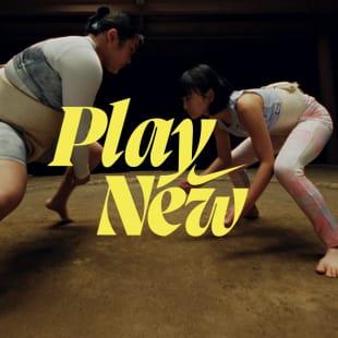 ナイキが公開したキャンペーンフィルム「New Girl」