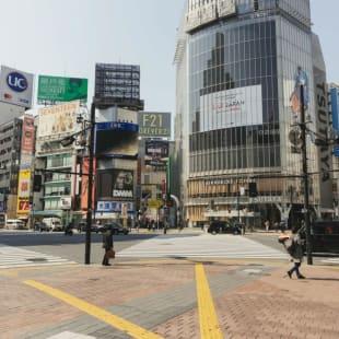 東京都 百貨店 営業再開