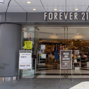 フォーエバー21 店舗