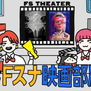ライトハウス A24 考察 映画 レビュー