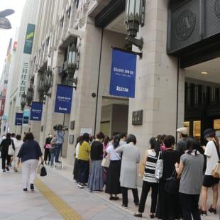 伊勢丹新宿店 セール