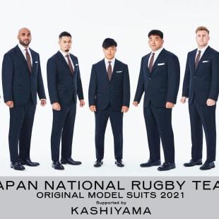 カシヤマが提供したスーツ