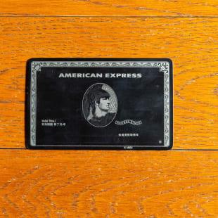 アメックス センチュリオン メタルカード