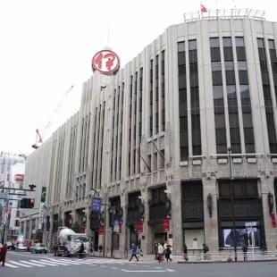 三越伊勢丹 緊急事態宣言 東京都