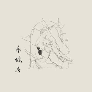 香林居 金沢