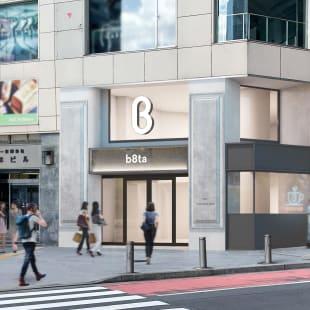 b8ta shibuya 外観イメージ