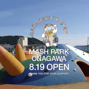 「MASH PARK ONAGAWA」メインヴィジュアル