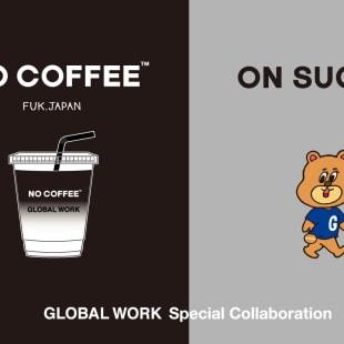 グローバルワーク ノーコーヒー オンシュガー