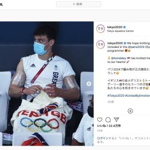 東京オリンピック トーマス・デーリー