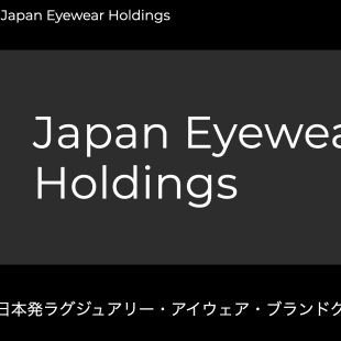 ジャパン・アイウェア・ホールディングス 金子眼鏡 フォーナインズ