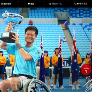 国枝慎吾 車いすテニス