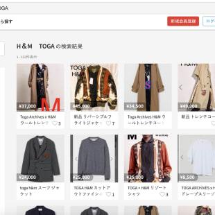 トーガ H&M メルカリ