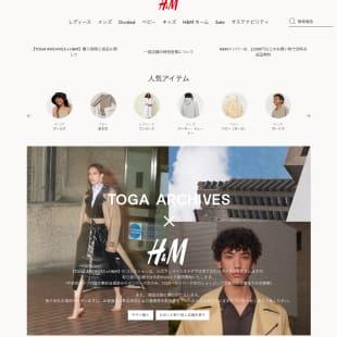H&M トーガ