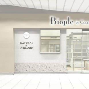 Biople by CosmeKitchen ビーンズ赤羽店