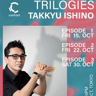 Contact 渋谷