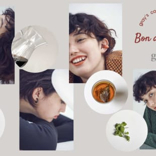 グレイ 秋限定コレクション「Bon appétit!」