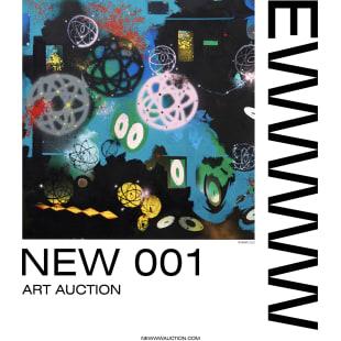 NEW 001 メインヴィジュアル