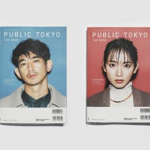 TOKYO BASE オフィシャルブック