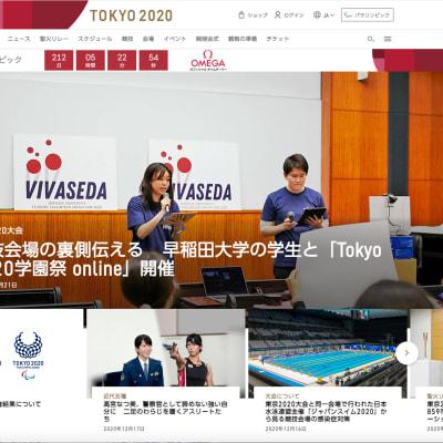 東京オリンピック 企画 演出