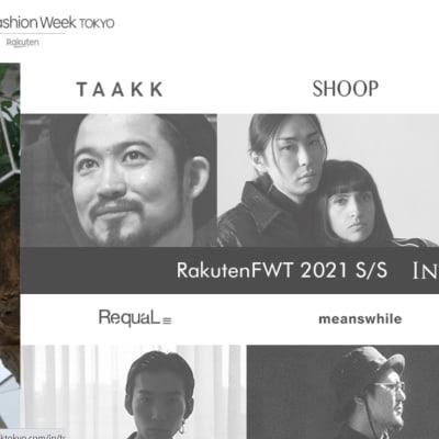 東京ファッションウィーク ロンドン
