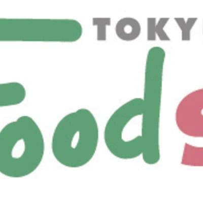 渋谷 東急フードショー