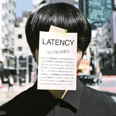 川谷絵音 レーテンシー