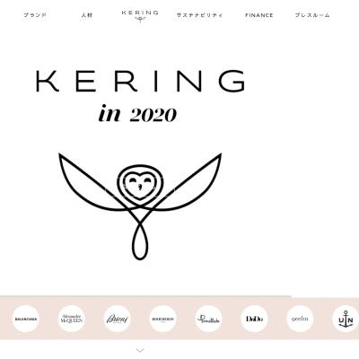 ケリング 公式サイト