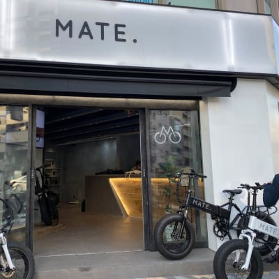 MATE. BIKE 電動自転車