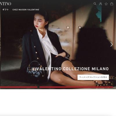 ヴァレンティノ Kōki, 着物 帯