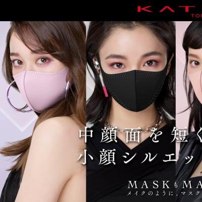 kate 小顔マスク