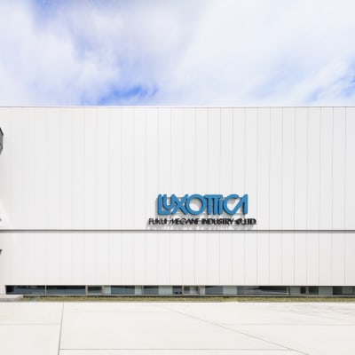 ルックスオティカ・グループ新製造拠点の外観