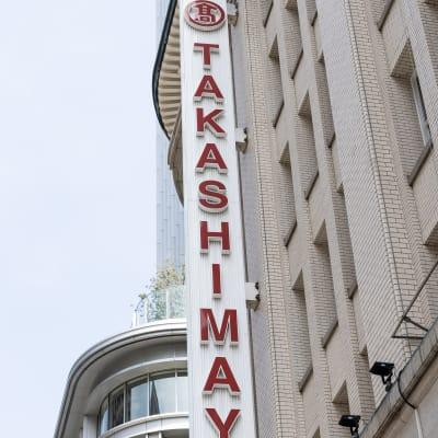 日本百貨店協会