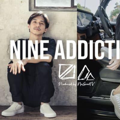 ロコンド NINE ADDICTION