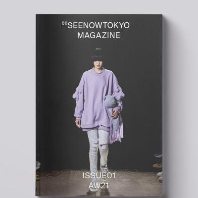 SEENOWTOKYO 無料のコレクション雑誌