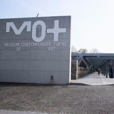 美術館 テロ対策 東京オリンピック