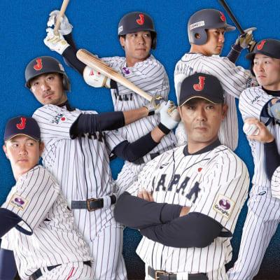 侍ジャパン ユニクロ 野球