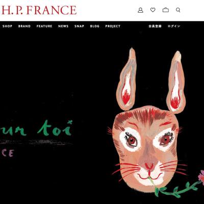 アッシュ・ペー・フランス ウサギ・プゥ・トワ 閉店