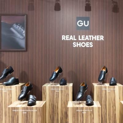 GU 革靴 リアルレザー