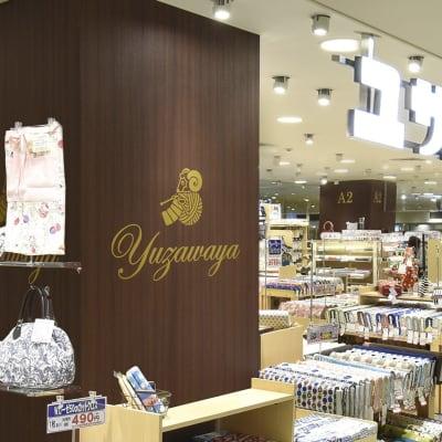 京王百貨店 ユザワヤ