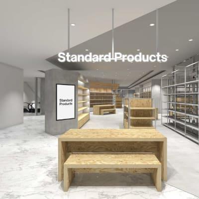 「スタンダードプロダクツ バイ ダイソー(Standard Products by DAISO)」